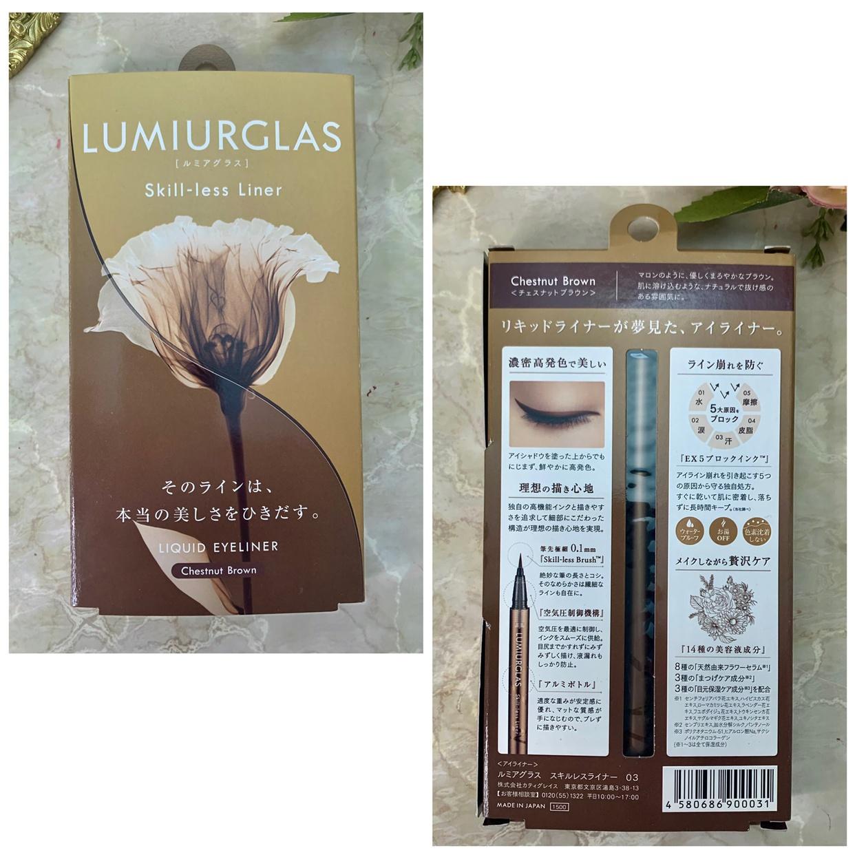 LUMIURGLAS(ルミアグラス) スキルレスライナーを使ったきょうこ_りっしゅさんのクチコミ画像2