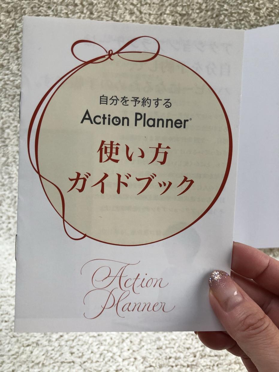 アクションプランナー Original 2021 手帳の良い点・メリットに関する千晶さんの口コミ画像2