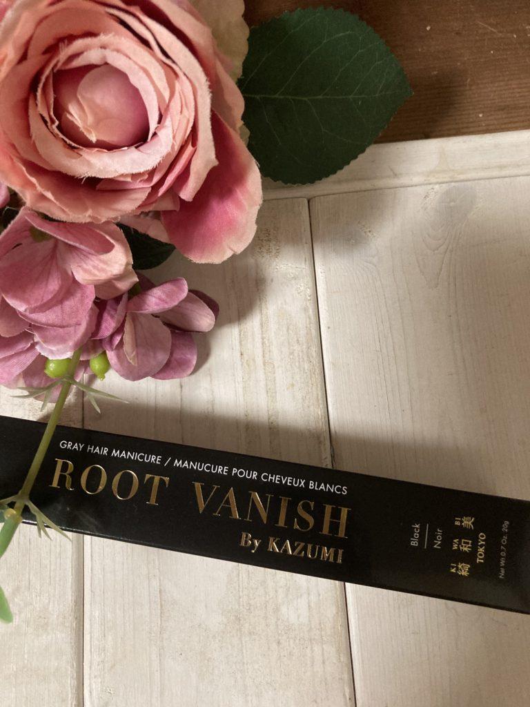 綺和美(KIWABI)ROOT VANISH By KAZUMI 白髪隠しカラーリングブラシを使ったjobspさんのクチコミ画像1