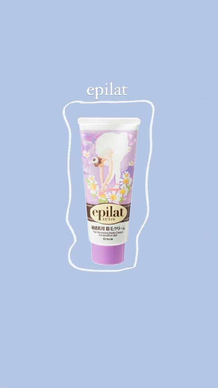 epilat(エピラット)除毛クリームキット 敏感肌用を使った はなさんの口コミ画像1