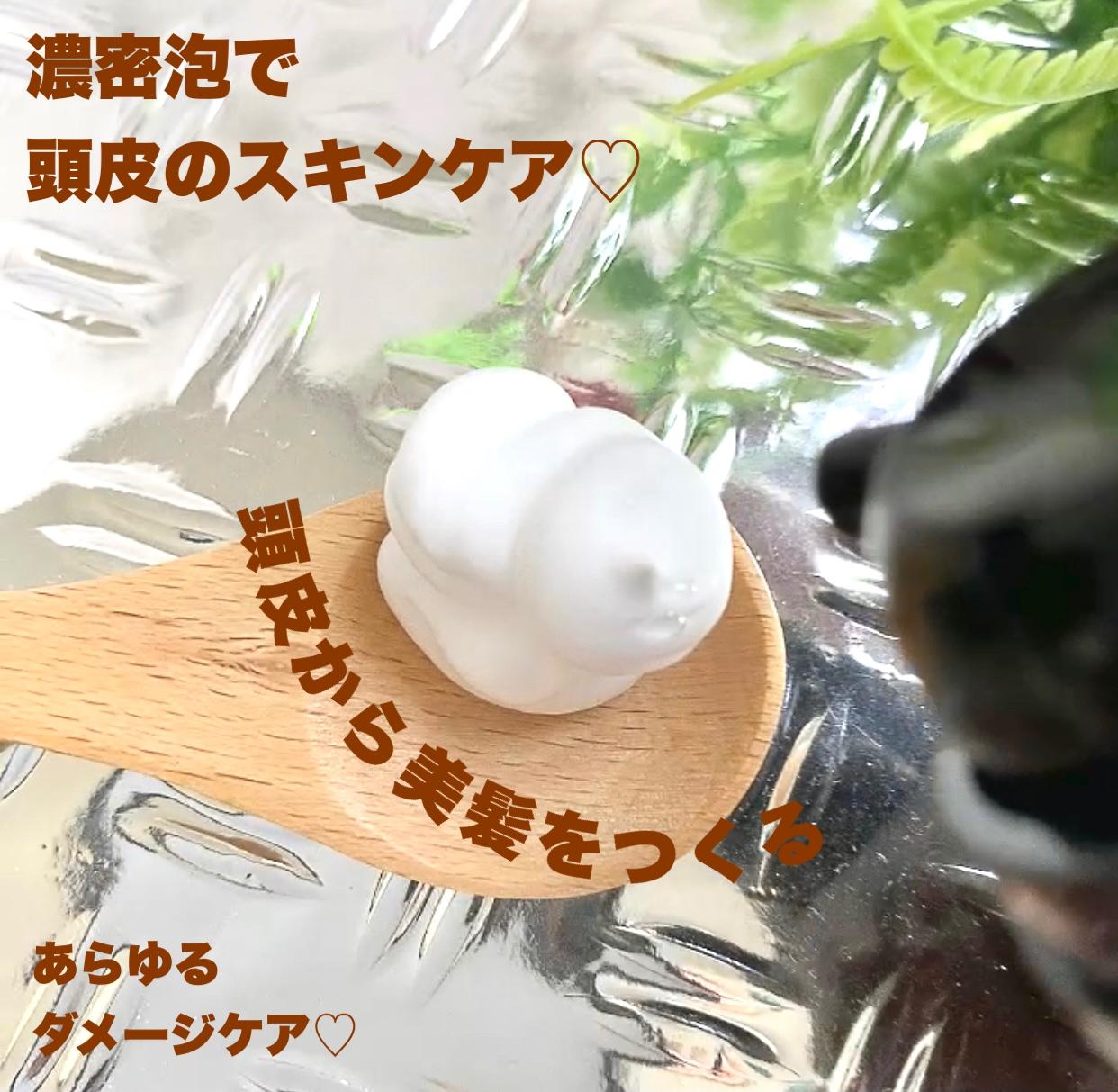 Le ment(ルメント) スパークリングオイルクレンジング&シャンプーの良い点・メリットに関するkana_cafe_timeさんの口コミ画像1