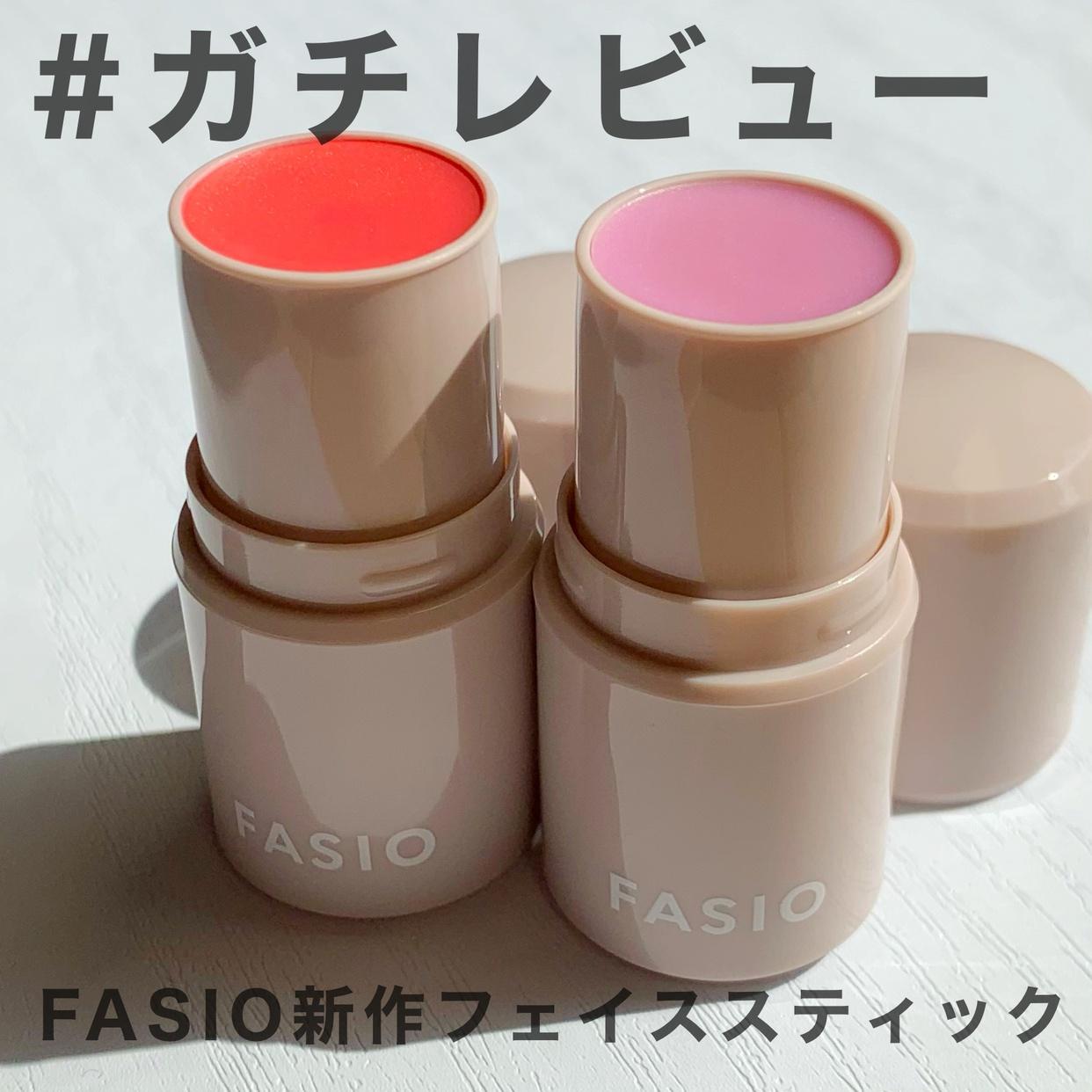 FASIO(ファシオ) マルチ フェイス スティックを使ったKeiさんのクチコミ画像