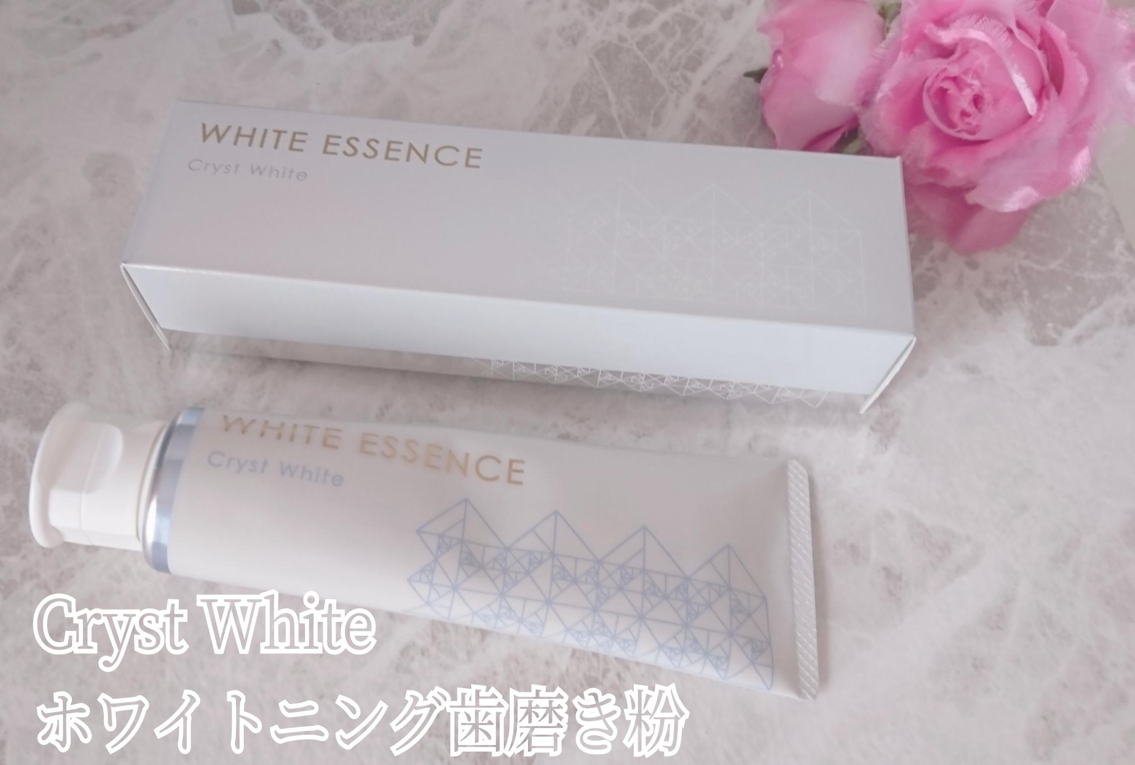 WHITE ESSENCE(ホワイトエッセンス) ホワイトニングシート ココホワイトの良い点・メリットに関するYuKaRi♡さんの口コミ画像2