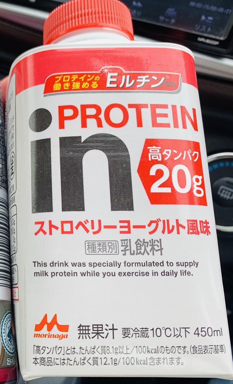森永製菓(MORINAGA)inプロテインを使ったMIHOさんのクチコミ画像