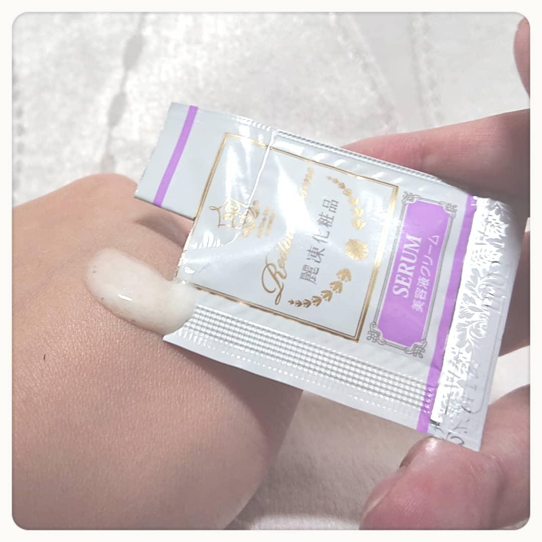 麗凍化粧品(Reitou Cosme) 美容液クリームを使ったnakoさんのクチコミ画像2