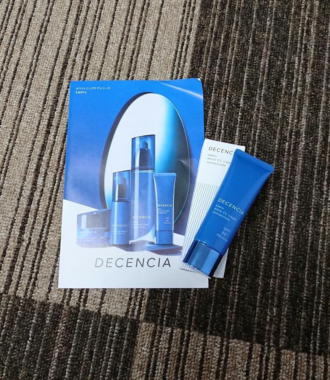 DECENCIA(ディセンシア)サエル ホワイト CCクリーム コンセントレートを使った恵未さんのクチコミ画像1
