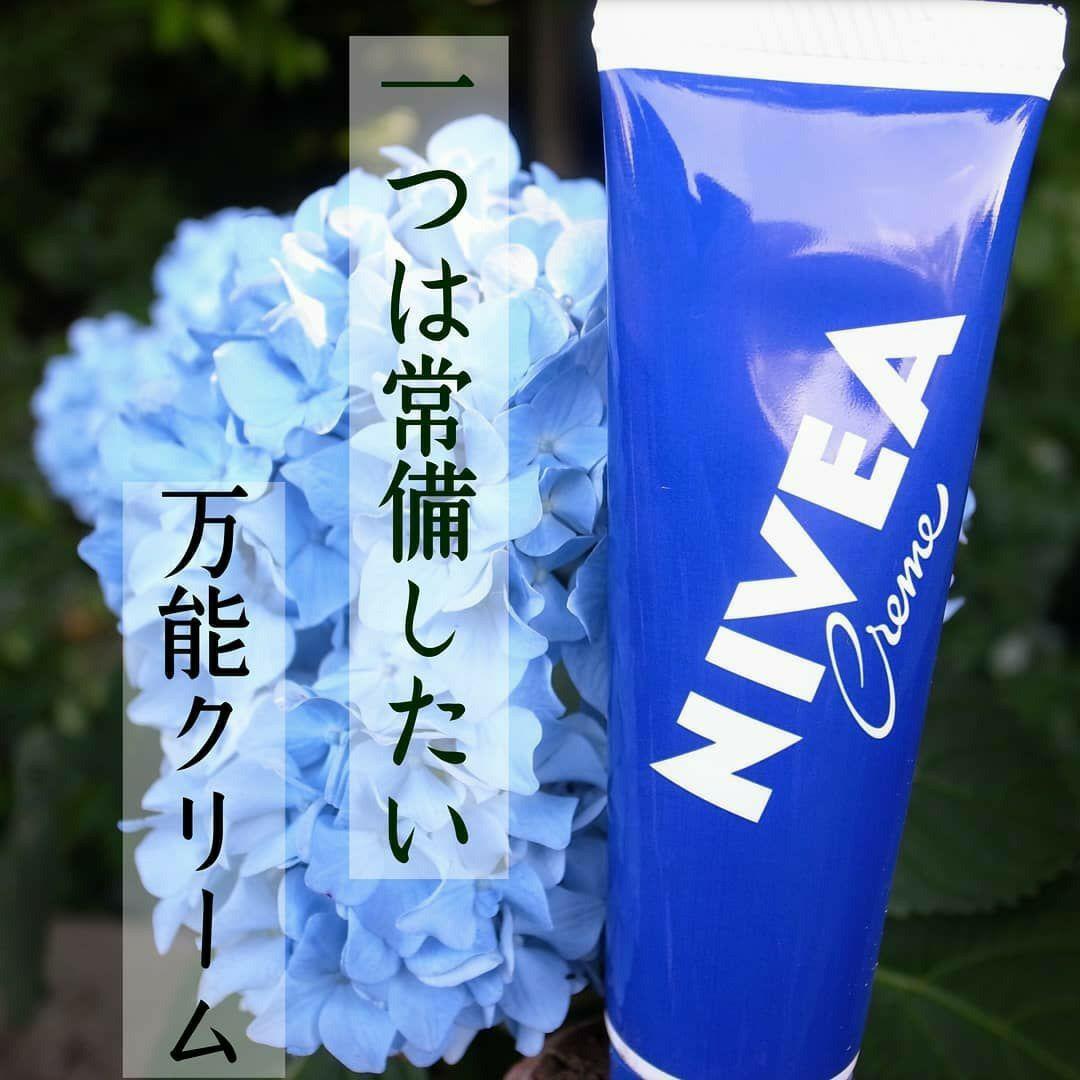 NIVEA(ニベア) クリーム(大缶)の良い点・メリットに関するあづささんの口コミ画像1
