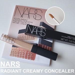NARS(ナーズ)ラディアントクリーミーコンシーラーを使った Rioさんのクチコミ画像