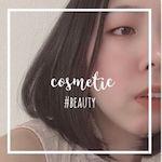 日本化粧品検定3・2級 |              chaanao