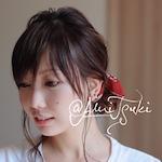 セルフネイラー / ネイルブロガー / インスタグラマー |  Ami Tsuki