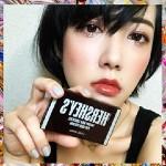美容系×エンタメ系YouTuber、日本化粧品検定3級所持 |  ほっしゃん