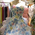 日本化粧品検定3級 |  Sakura