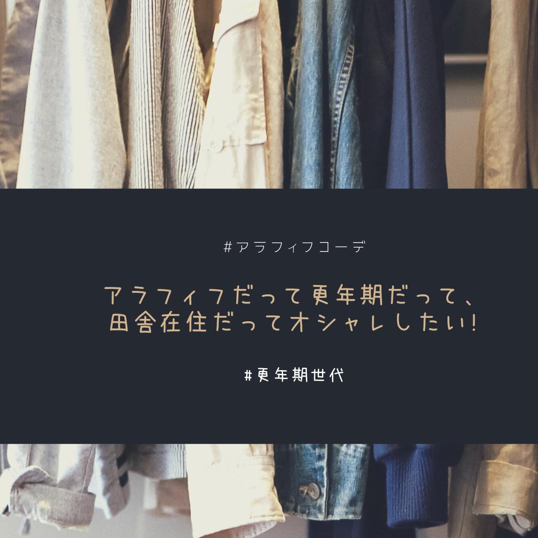 | yuki5437