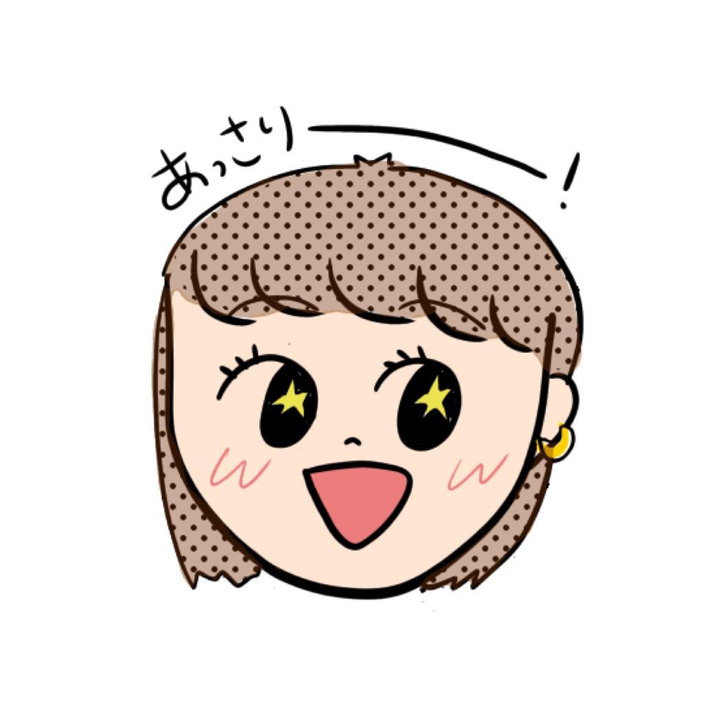 asari(とにかく明るいシンママ⭐︎)
