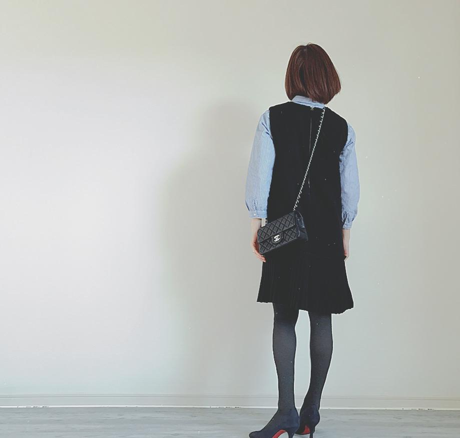 Saki. | オシャレ大好き働き女子