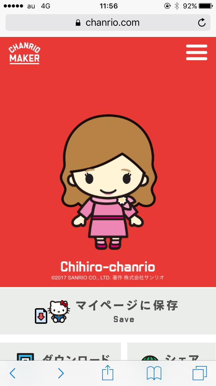 Cosmeloverschihirooo | 化粧品メーカー勤務・美容好き